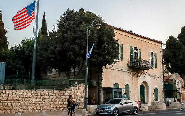 View of the US Consulate in Jerusalem on October 27, 2021. (Yonatan Sindel/Flash90)