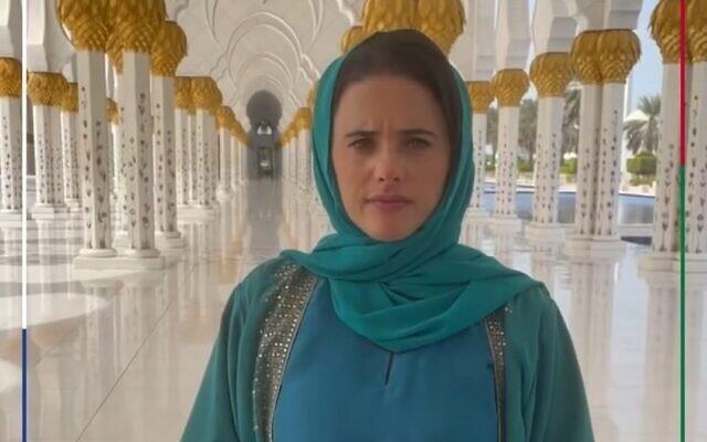 Interior Minister Ayelet Shaked visits Sheikh Zayed Grand Mosque in Abu Dhabi, October 4, 2021. (Courtesy)