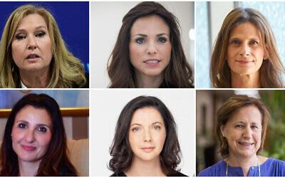 Top row (L-R) Tzipi Livni (Flash90), Omer Yankelevich (FLash90), Michal Kotler-Wunsh (Rami Zarenger), Bottom row (L-R) Fleur Hassan-Nahoum (AFP);  Irina Nevzlin (Courtesy), Yaffa Zilbershats (Flash90)