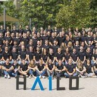 The Hailo team in Tel Aviv. (Courtesy)