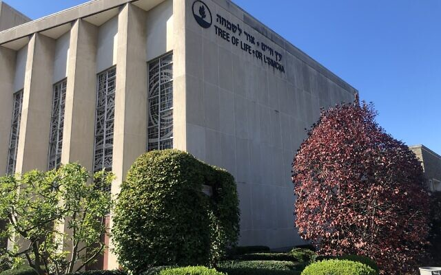 Exterior of the Tree of Life synagogue in Pittsburgh, 2020. (Danielle Ziri)