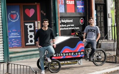 Bond co-founders Asaf Hachmon, CEO (left), and Michael Osadon, CRO (right). (Courtesy)