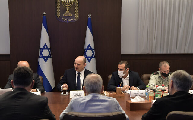 Prime Minister Naftali Bennett convenes a ministerial meeting in Jerusalem on October 3, 2021, to discuss violent crime in the Arab sector. (Kobi Gideon/GPO)