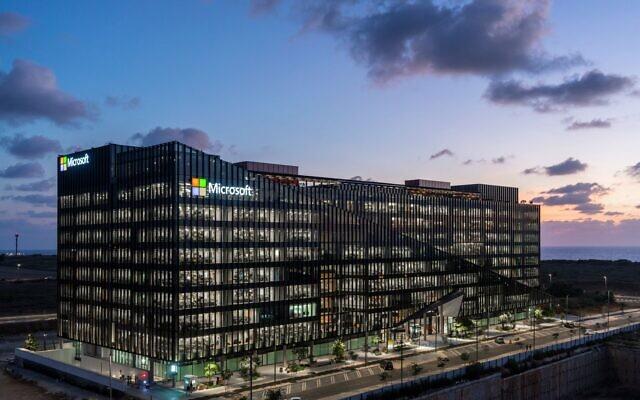 Microsoft's new campus in Herzliya .(Amit-Geron