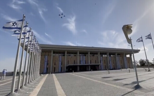 Israeli and German military aircraft fly over the Knesset in Jerusalem on October 17, 2021. (Screen capture: Twitter)