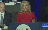 First Lady Jill Biden speaks at the Yeshiva Beth Yehudah fundraiser dinner in Detroit, Oct. 24, 2021. (Screenshot from C-Span)