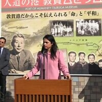 Interior Minister Ayelet Shaked speaks at the Port of Humanity Tsuruga Museum in Japan, the first visit by an Israeli minister (courtesy)