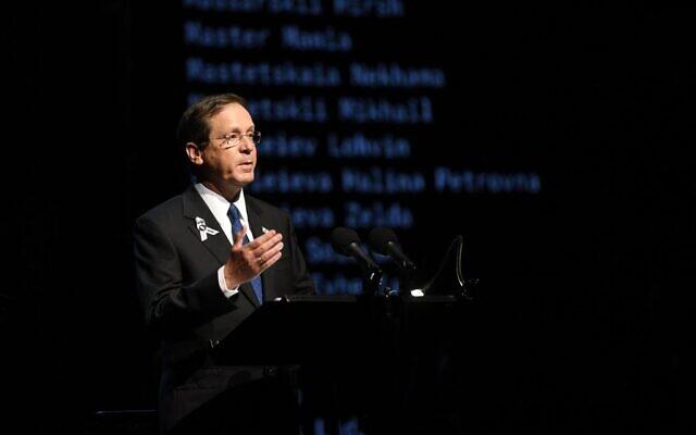President Isaac Herzog speaks at the Babi Yar massacre memorial in Kyiv, on October 6, 2021 (Haim Zach/GPO)