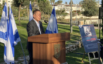 Nobuki Sugihara addresses participants at a ceremony in Jerusalem's Kiryat Yovel neighborhood dedicating Chiune Sugihara Square to his father, the WWII Japanese diplomat who saved thousands of Jews when serving as consul-general in Kovno, Lithuania. (Times of Israel)