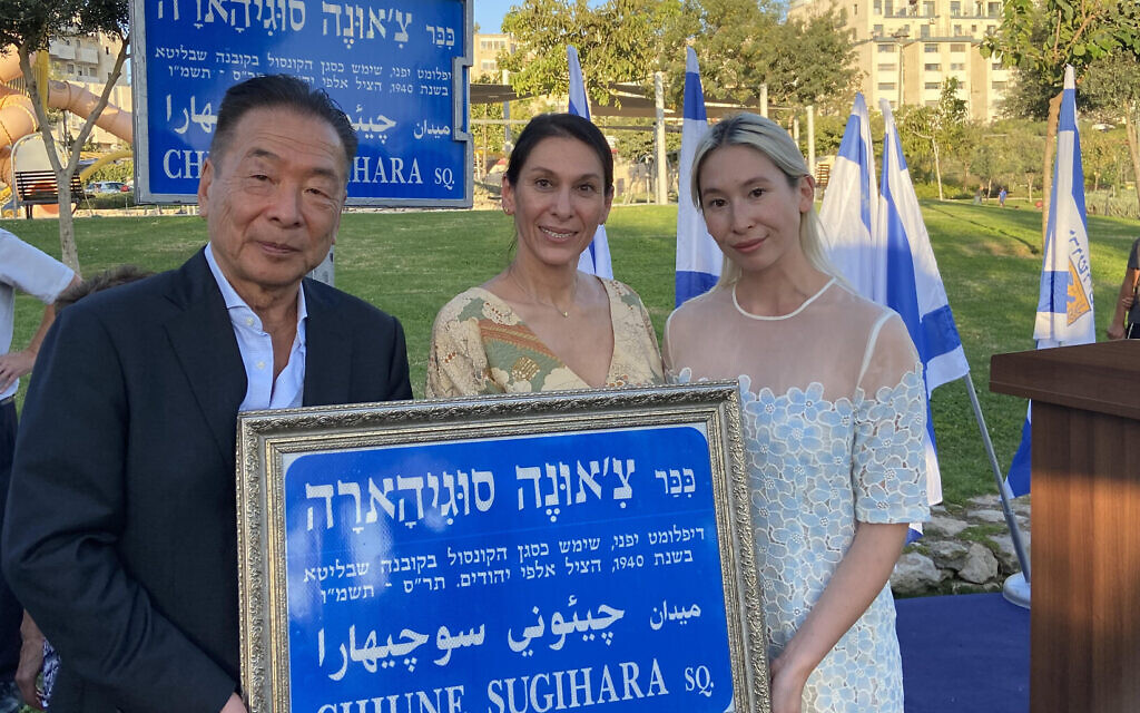 Nobuki Sugihara and family at a ceremony honoring his late father Chiune Sugihara, a Japanese diplomat in Lithuania in 1940 who issued transit visas that saved thousands of Jews (Times of Israel)