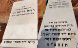 The original gravestone (right) and the edited version (left) seen at the Yarkon Cemetery in Petah Tikva. (Screenshot)