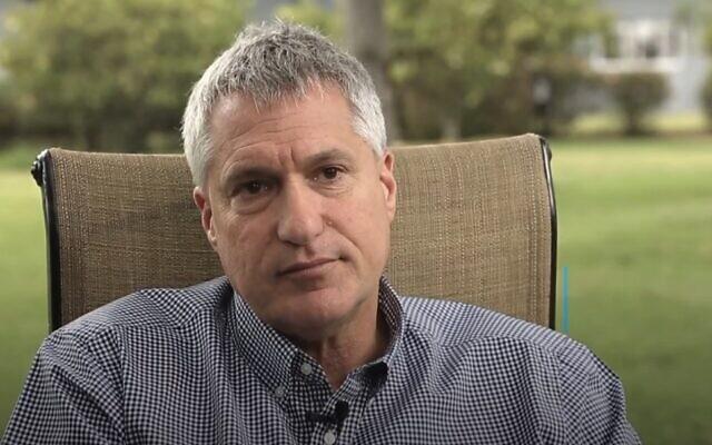 Steven Donziger in 2018 (video screenshot)