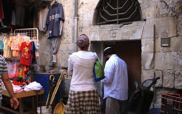 Entrance to the Shaarei Moshe or Batei Wittenberg neighborhood in Jerusalem. (Shmuel Bar-Am)